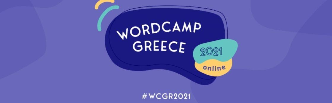 WordCamp Greece